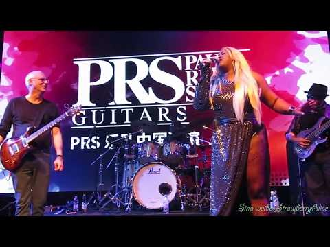 【Strawberry Alice】 Paul Reed Smith Band, Two Chinese Songs, MAO Livehouse Shanghai, 14/11/2017.