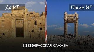 Как исламисты смогли отбить Пальмиру? http //bbc in/2hiUby8