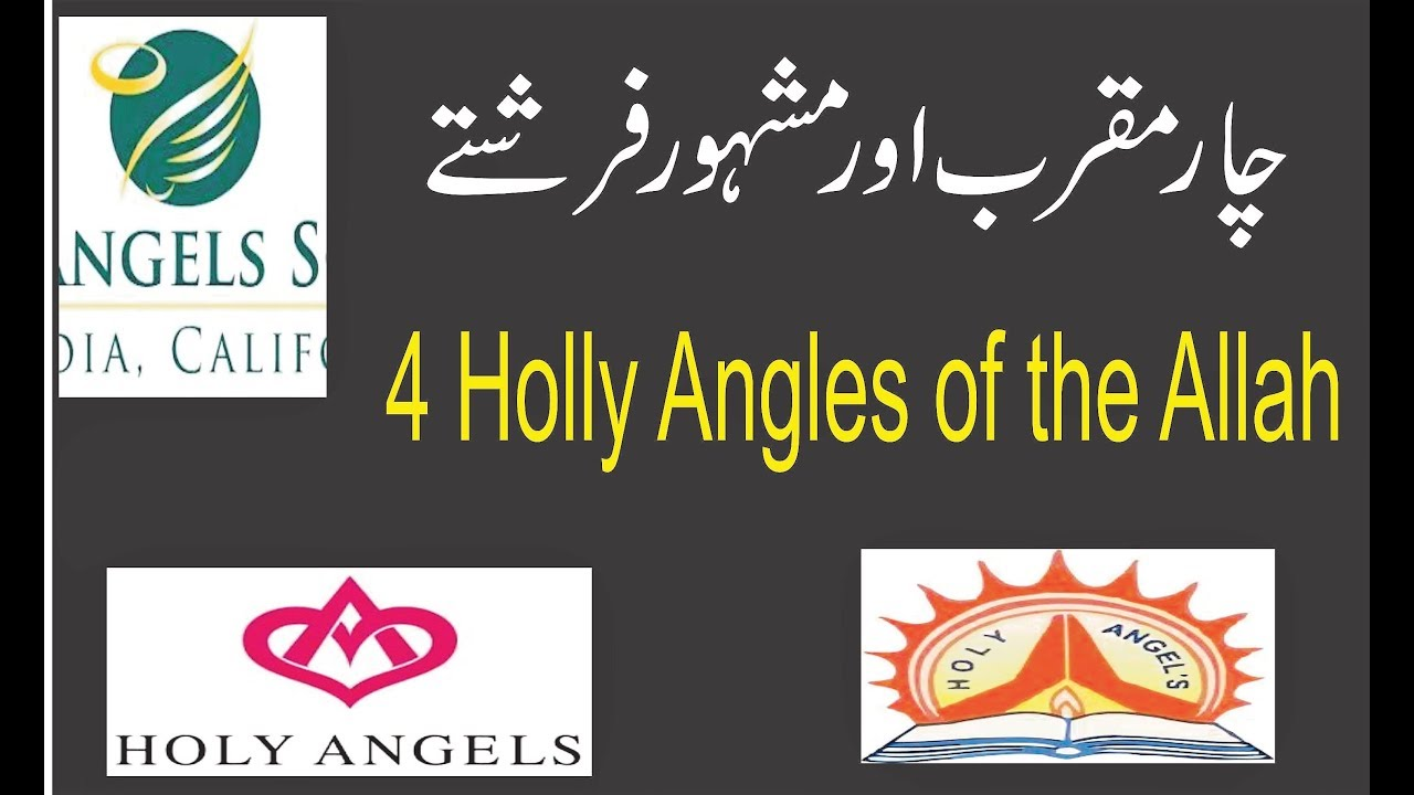 Angels of Allah Urdu/Hindi-Islam- Learning Cell