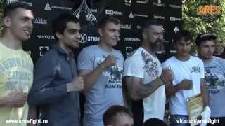 BADYUK FEST   Клуб единоборств ARES при поддержке магазина fightwear(Клуб единоборств
