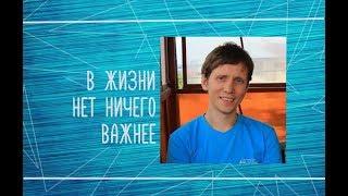 видео Ретрит-молчание с Ильей Бондаренко