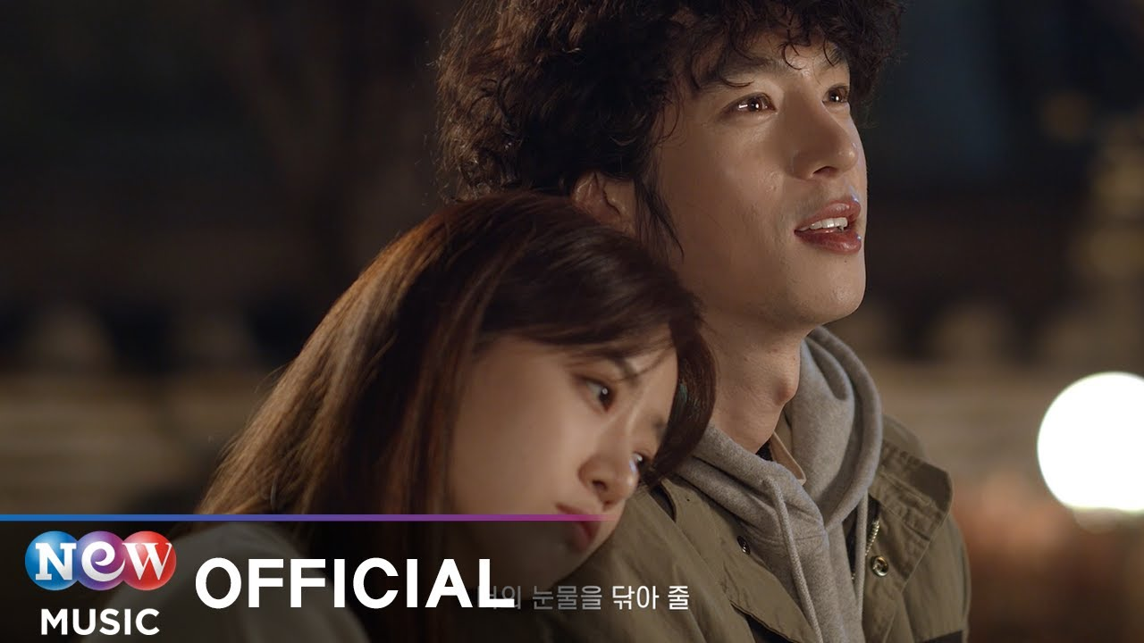 [MV] Choi-su ahn (최수안) - A pat on the back (토닥토닥)   아이윌 송 OST