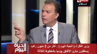 فيديو| وزير النقل: مليار و800 مليون جنيه تكلفة الكيلومتر في خط المترو