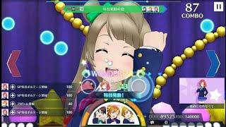 [LLSIFAS] Love Live! School Idol Festival ALL STARS. START:DASH!!