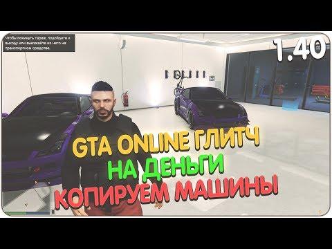 порно онлайн в машине фото