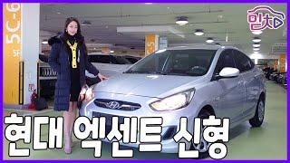 [판매완료]중고차 추천 380만원에 판매중! 2011 …