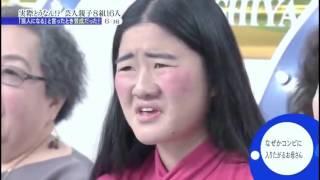 明石家電視台 2016年12月12日 161212 内容:実際どうなん?五輪経験者15...