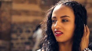 Millen Hailu - New Eritrean 2018 [( ፍቅሪ )] new eritrean milen hailu