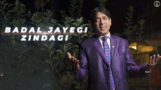 Badal Jayegi Zindagi - Hindi Christian Songs 2020   Rajinald Vijay Milton   Yeshu Ke Geet