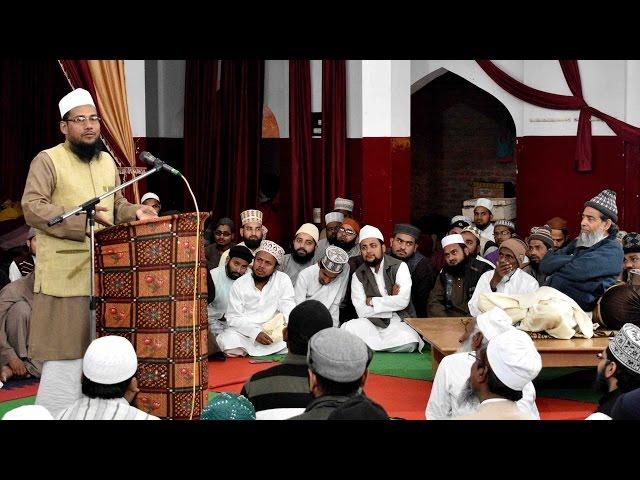 Allah Ki Zaat o Sifat Par Imaan Lane Ka Matlab Aur Maqsad Kya Hai by Naqibus Sufia
