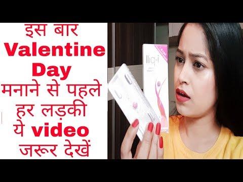 क्यो खाना पडा i pill?अगर आप लड़की है तो Valentine मनाने से पहले ये videoजरूर देखें