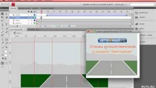 Actionscript уроки adobe flash для начинающих урок 3 | danilidi.ru