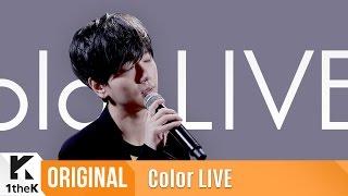 Color LIVE(컬러라이브): YESUNG(예성)_봄날의 소나기(Paper Umbrella)