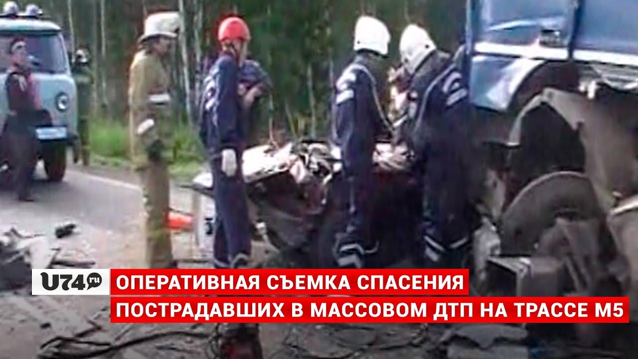 Работа спасателей на очень страшных дтп