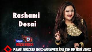 BIGG BOSS 13 FULL CONFIRMED 13's Contestant Full Vedio 29th Sep 2019  BIGG BOSS FIRST DAY FIRST SHOW