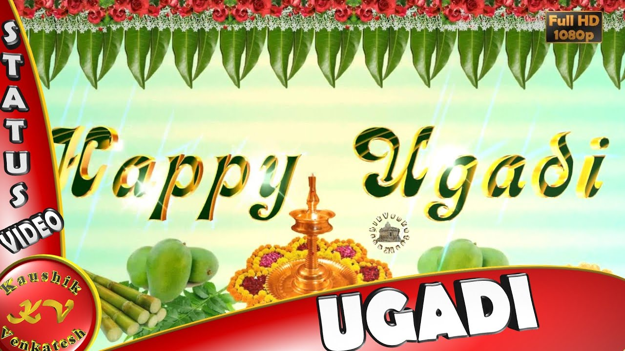 Happy Ugadi 2019 Wishes Whatsapp Video Greetings Animation