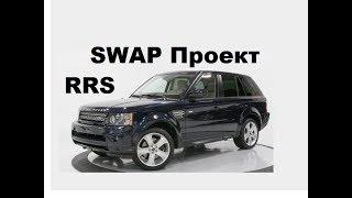SWAP Проект 3UZ Под заказ