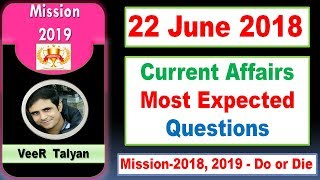Current Affairs MCQ - 22 June 2018 from The Hindu, Indian Express, PIB, Yojana- UPSC/SSC/SBI By VeeR