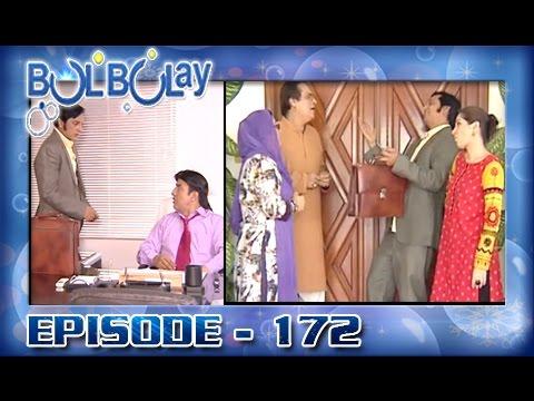 Bulbulay Ep 172 - ARY Digital Drama thumbnail