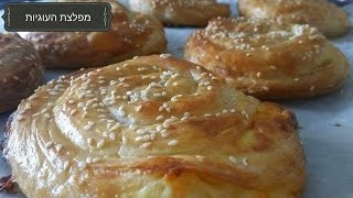 Crispy turkish pastry with cheese