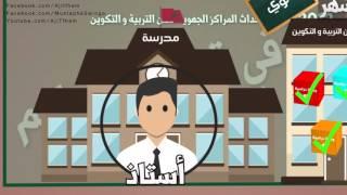 تعرف على أشهر الصفحات العلمية والمعرفية في المغرب