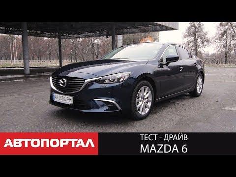 Тест драйв Mazda 6. Пролезем в премиум без мыла