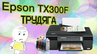 Epson TX300F самостоятельное о…