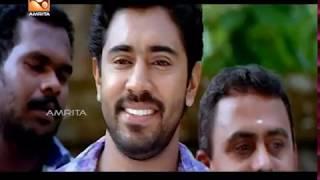 Bhoopadathil Illatha Oridam Malayalam Full Movie | Nivin Pauly | Amrita Online Movies |