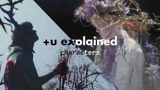 EVERYTHING in the TXT UNIVERSE EXPLAINED || PART 1 (CHARACTERS)