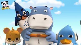 寶寶巴士學漢字卡通 | 學顏色兒歌童謠 | 動畫 | 寶寶巴士 | BabyBus
