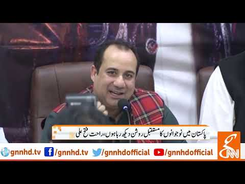 Rahat Fateh Ali Khan awarded an honorary degree by Oxford l 29 March 2019 Mp3