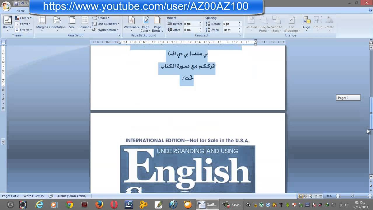 كتاب milestones in english a2
