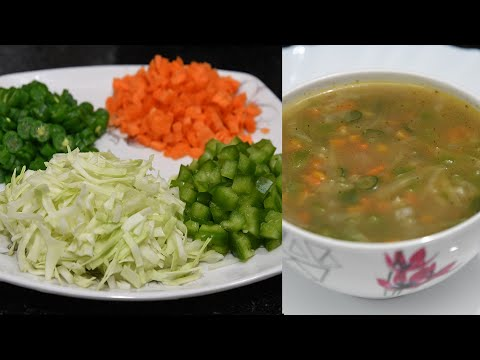 Vegetable Soup Recipe/ Veg Soup/ Soup Recipe
