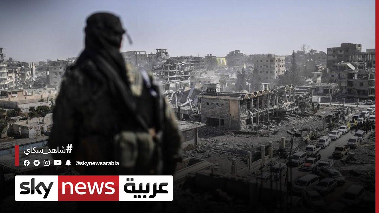 سوريا..ترقب لردود الفعل الحكومية والمعارضة بشأن وثيقة الدستور  - نشر قبل 5 ساعة
