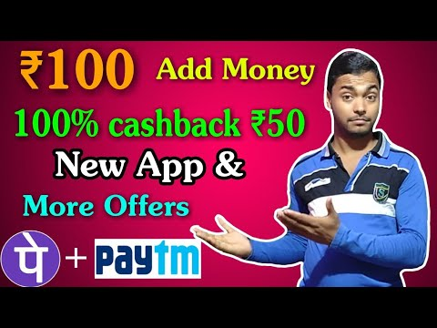 ₹100/- Paytm Add Money PROMO CODE & Phonepe 100% Cashback Offers || Qeeda App Loot ₹20 On Sign Up