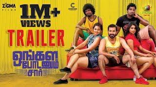 Ongala Podanum Sir Tamil Movie Trailer | Jithan Ramesh | Sanuja | Jonita | RL Ravi | Sreejith