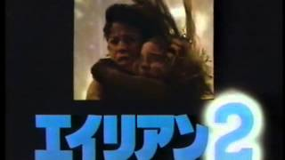 内海賢二CM集1978-1997 (再)