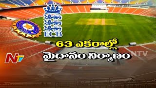 International Cricket Returns to Motera, World's Largest Cricket Stadium  | NTV Sports