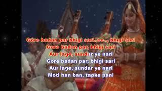 Chham Chham Baje Re Payaliya karaoke