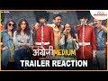 Angrezi Medium - Trailer Reaction   Irrfan Kareena Radhika   Dinesh Vijan   Homi Adajania