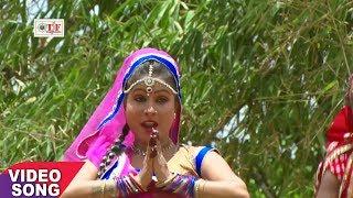 Hits Saavan Song 2017 !! हे शिवशम्भु राउर अभिनन्दन !! Sanjana Raj !! Jai Shiv Shankar !! Team Film
