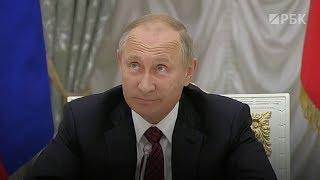 «Во молодец!»: Путин критикует президента «Зенита» за количество легионеров в клубе