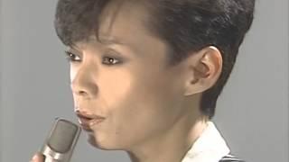 研ナオコ 夏をあきらめて (1982) 研ナオコ 検索動画 11
