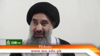 Ayatollah Syed Mazhar Ali Shirazi Qum Iran on Tabarra