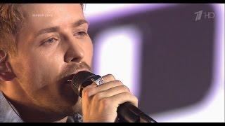 Ян Маерс -  Starlight | Голос‑5. Слепое прослушивание
