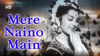 Mere Naino Main | Bansari Bala (1957) | Chitra | D