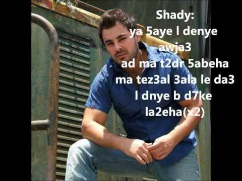 Shady and Hady Aswad  ya 5aye