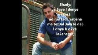 Shady and Hady Aswad  ya 5aye