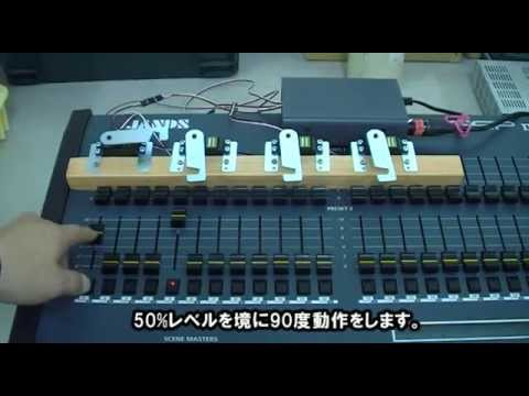 DMX RC-Servo Controller