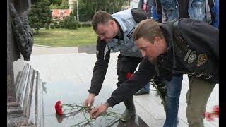 Магнитогорские байкеры в Ельце почтили память погибших в Великой Отечественной войне